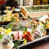 『旬菜×鮮魚×へぎ蕎麦』でおもてなし