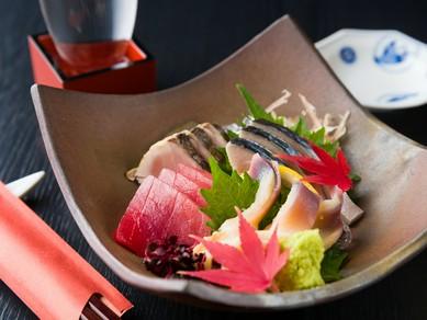 その時々で食せるものが異なる。新鮮な魚介をいただく『お造り』