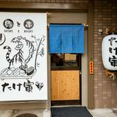 寿司と串揚げを二本柱に、本格和食が堪能できる大人の隠れ家