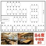 オマール海老とトマトの天火焼き バゲット付き