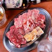鹿児島県産牛肉など、高品質の国産牛を堪能できる『牛おまかせ盛り』