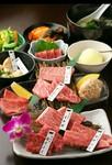 高級肉をリーズナブルに食べられる『茜コース』
