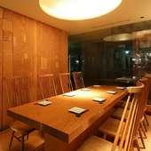 様々なシーンに合わせた完全個室完備