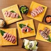 6400円⇒5400円 「ちょっと羊肉が苦手…」というお客様にも本当のラム肉の美味しさをご堪能頂けます!