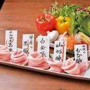 こだわりのブランド豚。産地・品質にこだわったブランド豚!東北~沖縄まで日本の美味しい豚をご堪能あれ。