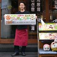 韓国アーティストのライブ映像を見ながら韓国料理を楽しむのも◎ 韓流好きのみなさん集まれ~。
