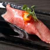 肉本来の旨みを感じる究極の『特選肉寿司一貫』