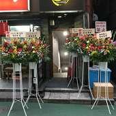 駅近くでディープな名古屋の美味に触れられる居酒屋