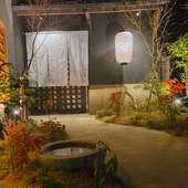西院の隠れ家で、京の風情が薫る本格的な日本料理に憩える