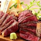 特選馬肉ステーキ盛り合わせ 約300g