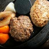 欲張りさんにオススメの『ハンバーグ食べ比べセット』! ふんわりジューシーな食感が極旨