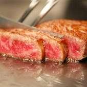 料理長がその日のお薦め一押し和牛をご用意いたしました。