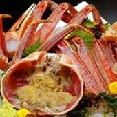 --◇彩プラン-Irodori--◇--蟹料理を存分に味わえるコース5500円⇒4000円