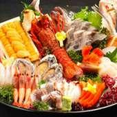 当店自慢の海鮮料理が味わえるコースとなっております。