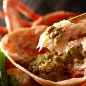 厳選食材を上質に仕立てご提供。季節を感じる蟹料理の美味をどうぞご堪能ください。