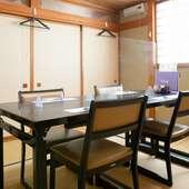 2階には2~8名で利用可能な個室を完備