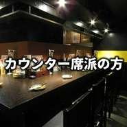 おひとり様&サク飲み大歓迎!広々テーブルのカウンター席ございます。フラっと寄りやすい「炭焼ダイニング 鶏侍 札幌駅北口店」で、お疲れの一杯をどうぞ!