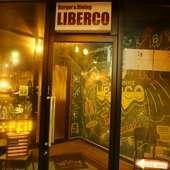 LIBERCOの外観になります。