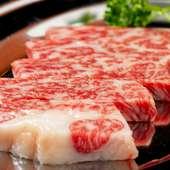 ステーキ感覚で厚めカット『松阪牛 サーロイン(ロース)』