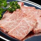 極上のやわらかさと旨み、きめ細やかなサシの口どけを満喫『松阪牛 特上カルビ』