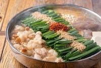 九州産の厳選和牛もつを自慢のスープで味わう『もつ鍋』
