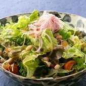 ミックスビーンズの彩サラダ