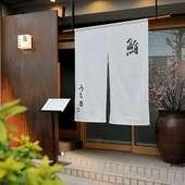 世田谷駅すぐの隠れ家で、都心の高級店に負けない極上鮨を提供