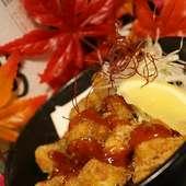 三河鶏の焼手羽先