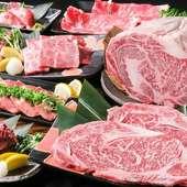 【肉極】サーロインステーキ付!和牛極上コース