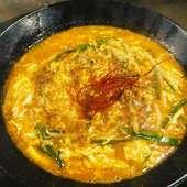 魚介の辛麺