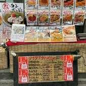 海鮮・寿司・海鮮丼・肉寿司・一品料理