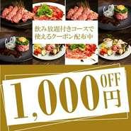 「牛」のうまみを余すことなく堪能できる明太子もつ鍋、霜降り和牛ミスジの炙り刺し、肉寿司などを一つにまとめたプラン。