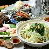 旨い九州名物を贅沢に盛り込んだお得なコース料理を3時間で2,980円~豊富にご用意しております。