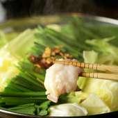 【寒い日は鍋◎】牛もつ鍋(しょうゆ、白味噌、白湯)一人前