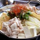 プリプリでとろける美味しさ。米沢牛の大トロホルモンを使用した『もつ鍋』