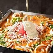 トマトチーズ鍋(2人前)