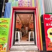 カラフルな色使いが思わず目を引く可愛らしい店