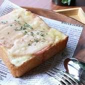 ハムとチーズの組み合わせは食欲をそそります