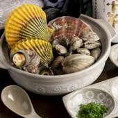 旨みたっぷり! 旬の貝を贅沢に使った『貝蒸し鍋』(2~3人前)