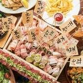 「野菜肉巻き串」が存分に楽しめるコース