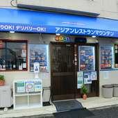 澄み渡る空のようなきれいなブルーが印象的なレストラン