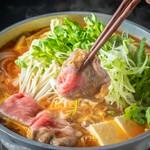 香辛料をたっぷり使って辛みの強い麻辣スープに仕上げています。激 辛好きのお客様は是非お試しください。