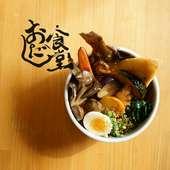 Odashi Soup Curry