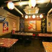 沖縄気分を満喫!宴会にピッタリな個室やフロア貸切OK!