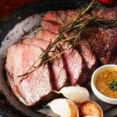 黒毛和牛,門崎熟成肉のステーキ(ランプ、イチボ、ウチモモ、日替わり)