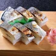 宮崎のブランド魚「ひむか本サバ」を半身丸ごと使った押し寿司。脂がのって旨みが詰まった肉厚のひむか本サバをシャリの中にも入れ、2段に重ねています。ボリュームがあるので2~3人でシェアして。