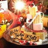 記念日・誕生日に【デザートプレート】ご用意致します。