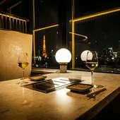きらめく夜景もご馳走!東京タワーを一望できるシートが人気