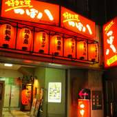 静岡駅徒歩1分。のびのび快適な空間を用意