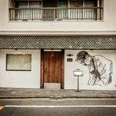 店主の似顔絵が大胆に描かれた外壁が目印